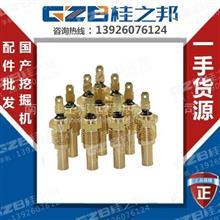 现货三一SY215三菱发动机水温传感器充足/B240600000234