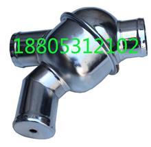 节温器壳 STR不锈钢 w0134/1614 060135