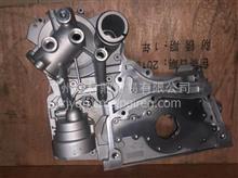 福田康明斯ISF2.8机油冷却器总成5335971/5335971