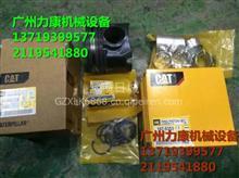 卡特CAT3306发动机四配套组件大修包连杆瓦曲轴瓦大小瓦/CAT3306