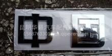 一汽解放原厂配件,中国一汽字标/3921013CB27J/A