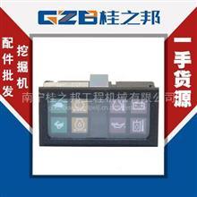 国产柳工CLG200-3报警单元优质低价/35B0058