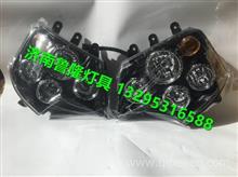 重汽豪沃T7H大灯总成WG9925720001 WG9925720002