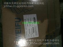 082V09100-7614重汽MC07发动机增压器/082V09100-7614