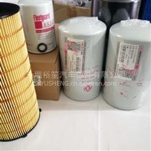 东风机油滤清器  滤芯齐全  原厂配套供应  大量现货批发/1125030