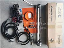福田欧曼GTL柴油箱加热器/H4381030023A0