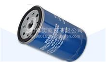 福田汽车奥铃欧马可4102发动机柴油滤清器柴滤芯/CX0710