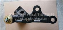 天龙KC锤臂支架总成/3412020—K50N0