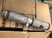 东风天锦环卫车消声器后进气管总成-带保温功能1203420-X0101/1203420-X0101