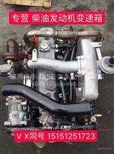 五十铃发动机总成 庆铃4jb1宝典全顺江淮2.8柴油