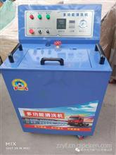 全自动全能循环SCR尿素箱清洗机 尾气后处理清洗剂/SCR清洗机