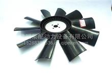 云内动力发动机原厂配件4102 .4100. YNF40. YN33冷却风扇风扇叶HA06031