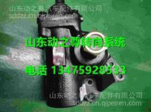 3401001-YJ-010现代南骏瑞康方向机总成/3401001-YJ-010