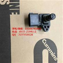 陕汽牵引车康明斯ISM11E5 440故障检测-黑龙江省售后维修/西康440零件图册-配件价格表