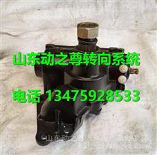 WG9625478228重汽豪沃T5G動力轉向器總成/ WG9625478228