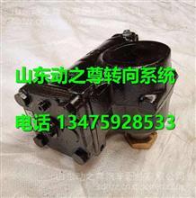 8098957102 中国重汽豪沃方向机总成/8098957102
