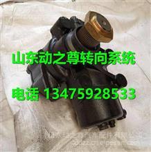 DZ9114470055陕汽奥龙方向机总成/DZ9114470055