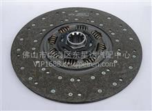 东风雷诺离合器从动盘总成 CD1601130-ZB601离合器从动盘总成/CD1601130-ZB601质优价廉