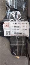 江淮前钢板支架/54221-Y3270