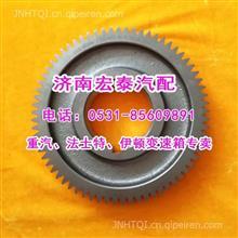 10JSDX240TA-1701052中间轴五档齿轮法士特12档变速箱/10JSDX240TA-1701052