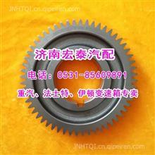 12JSDX240TA-1701056中间轴传动齿轮法士特欧曼陕汽/12JSDX240TA-1701056