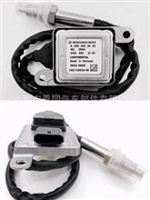 5WK9 6683D适用于奔驰卡车氮痒传感器/A0009053603