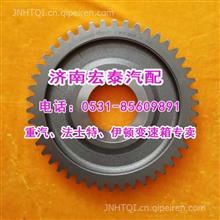 JSDX240T-1701111-1二轴一档齿轮法士特12档变速箱/JSDX240T-1701111-1