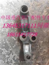重汽豪沃柄杆总成/重汽豪沃转向拉杆臂豪沃新款柄杆WG9931477045/WG9931477045