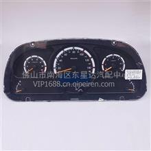 玉柴发动机国四专用仪表 T3801010-Y55C0(1235) 数字组合仪表