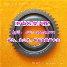 12JSDX240T-1701110二轴倒档齿轮陕汽车用法士特变速箱/12JSDX240T-1701110