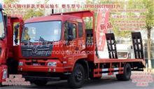 湖北随州程力东风天锦平板运输车价格/188-7112-8683