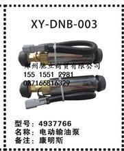 东风天龙康明斯ISLE发动机电子输油泵总成4937766/电喷SCR后处理原厂配件