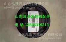 080V95820-0104重汽曼MC07发动机V形皮带轮