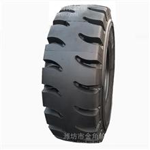河南牌风神斜交尼龙装载机平地机铲车23.5-25-18PR正能量工程轮胎/全新