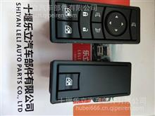 X3000升降器开关左-右/DZ97189585110/120