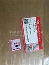 千亿国际登录网页康明斯6L缸盖密封垫C5268714 C5268714