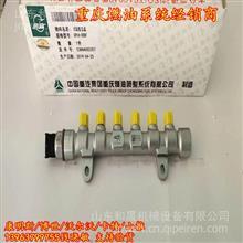 G916-000F共轨总成538AA002357玉柴发动机配件/共轨管玉柴G916-000F