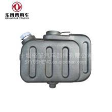 东风系列尿素罐1205910-KW200  尿素泵  尿素传感器总成/1205510-KN2H0