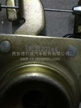 面罩锁锁座及拉杆总成/DZ14251110080