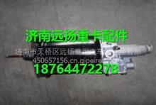 上汽依维柯红岩IVECO杰狮离合器助力器总成 /1602-500520