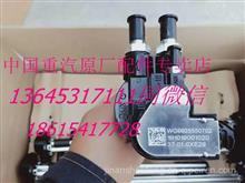 重汽豪沃油箱油位传感器重汽豪沃油箱浮子豪沃油浮子WG9925550031/WG9925550031