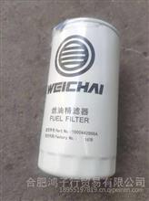 江淮格尔发配潍柴发动机柴滤1000442956/格尔发驾驶室厂家批发零售价格