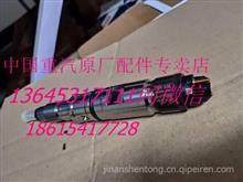 电喷玉柴发动机喷油器玉柴喷油器 0445120160 M6000-1112100A-A38/0445120160