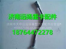 上汽依维柯红岩IVECO增压器回油管 /FAT5801396774