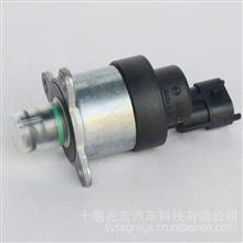 东风雷诺发动机燃油计量器电磁阀 C0928400627燃油计量器电磁阀