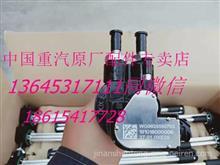 重汽豪沃油箱油位传感器重汽豪沃油箱浮子豪沃油浮子WG9925550703/WG9925550703