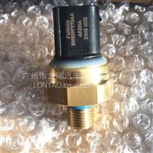 BM5Z9F972A, SG-8W839F972AA 燃油压力传感器/W83-9F972-AA, 8W839F972AA