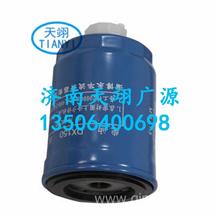 玉柴6105系列柴油滤清器/玉柴6105系列柴油滤清器