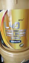 千亿国际登录网页原厂发动机专用机油DFCV-L40-20W-50-18LDFCV-L40-20W-50-18L