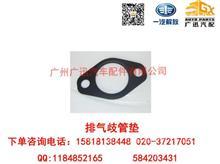 一汽解放大柴道依茨B6M1013排气歧管垫/1008044-52D